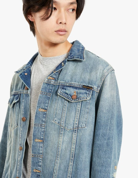 Jerry Jacket - Pacific Worn